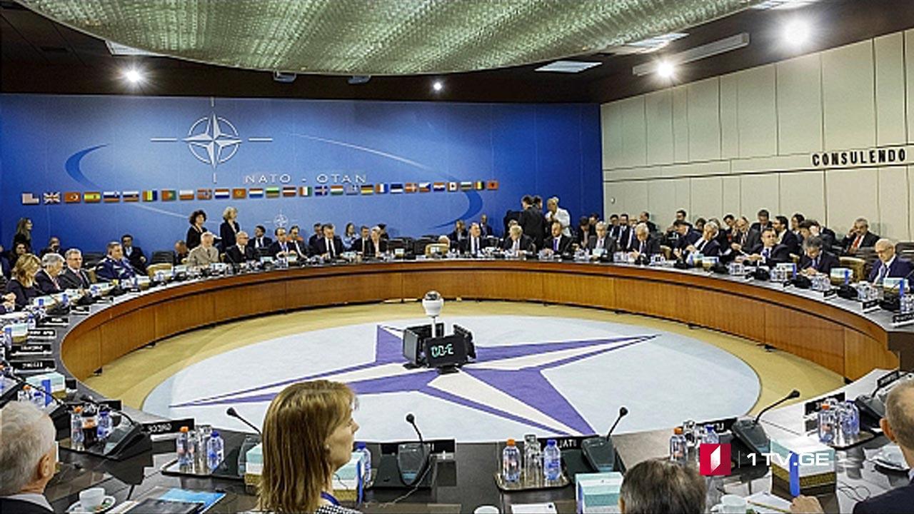 NATO-ს მინისტერიალი