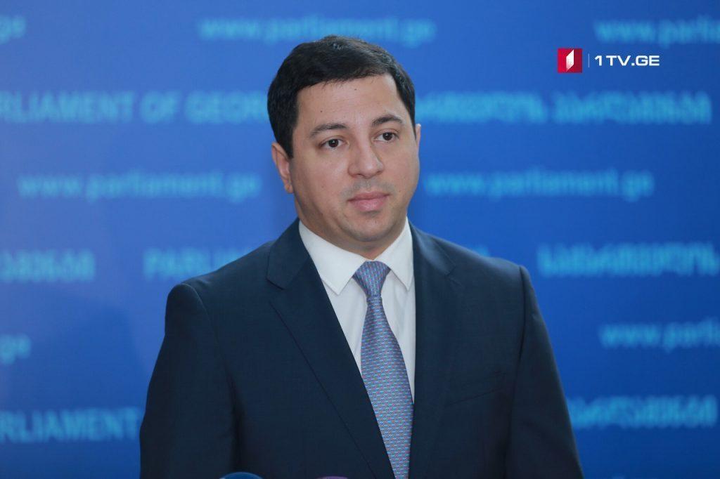 Arçil Talakvadze - Parlament əksəriyyəti doqquzuncu çağırış parlamentində 2020-ci ilin oktyabr ayına qədər işləməyə davam edəcək