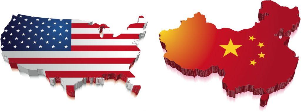 ჩინეთი ამერიკული პროდუქტების იმპორტზე დამატებით გადასახადს აწესებს