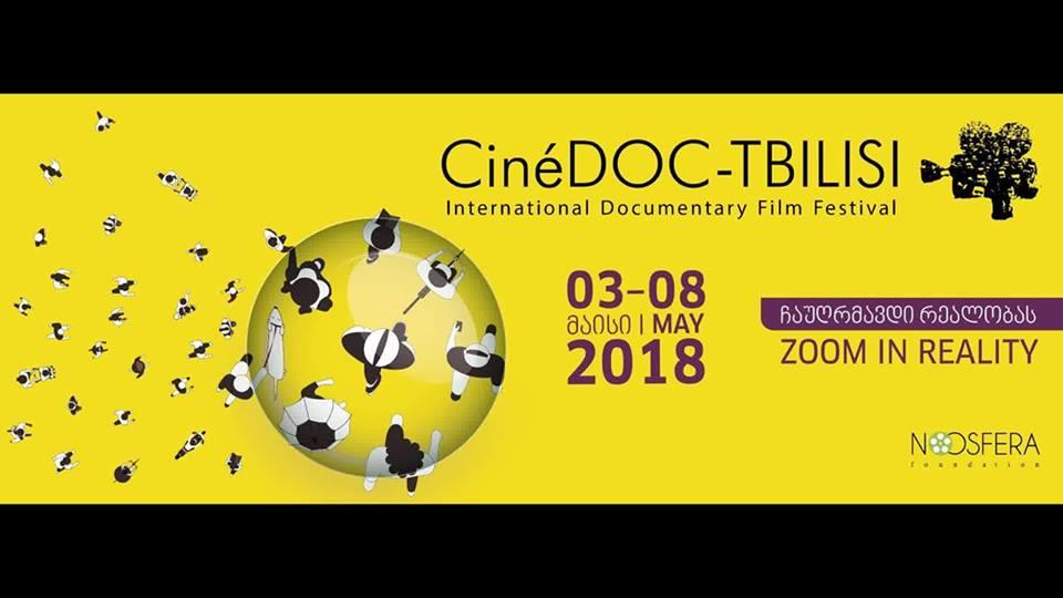 საერთაშორისო დოკუმენტური კინოფესტივალი CinéDOC-Tbilisi წელს, 3-8 მაისს მეექვსედ ჩატარდება