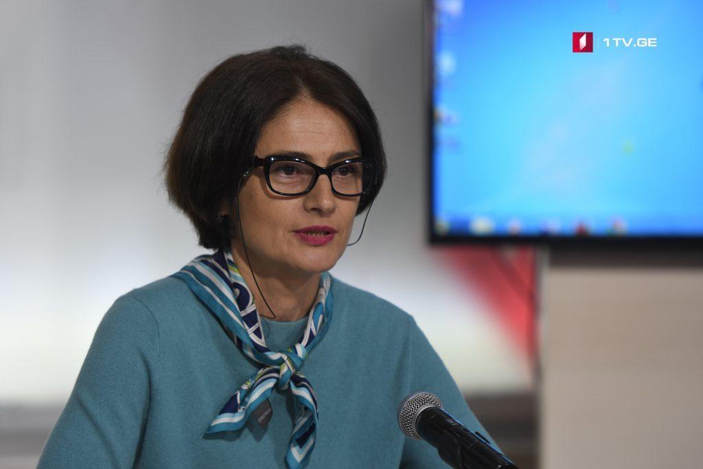 Ninia Kakabadze approved as member of GPB Board of Trustees