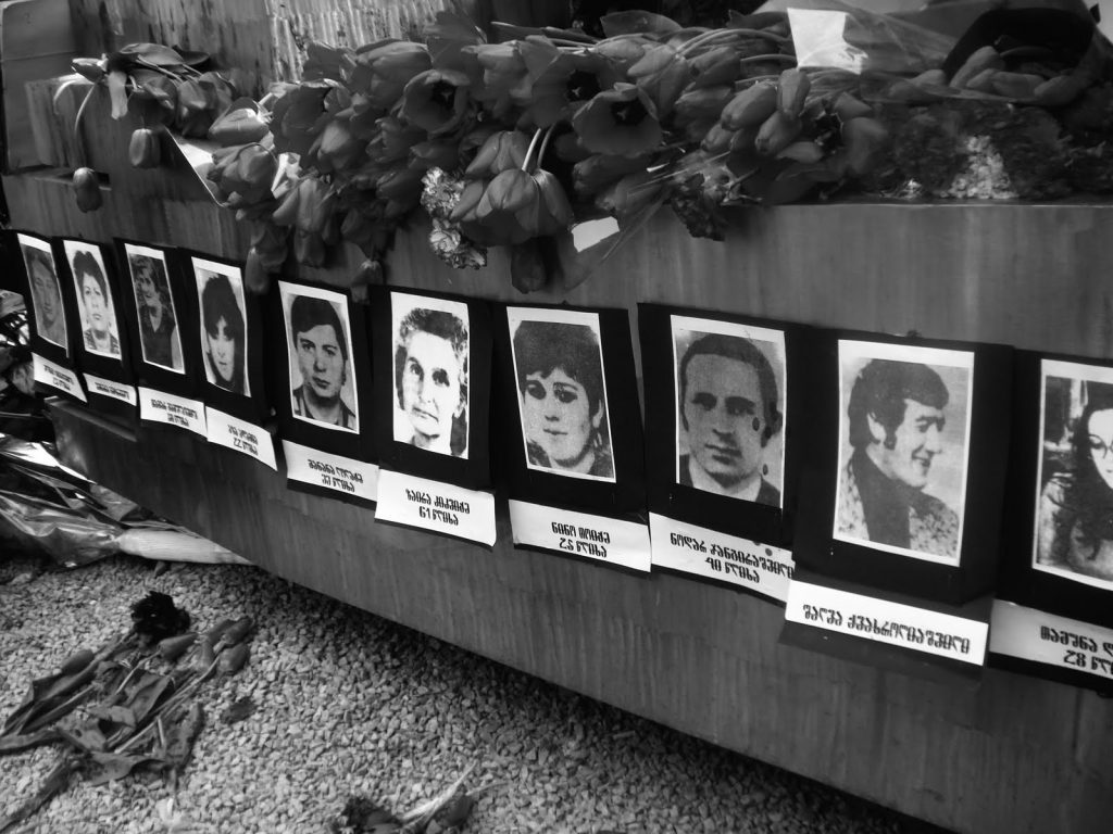 29 Years After April 9 Tragedy In Tbilisi