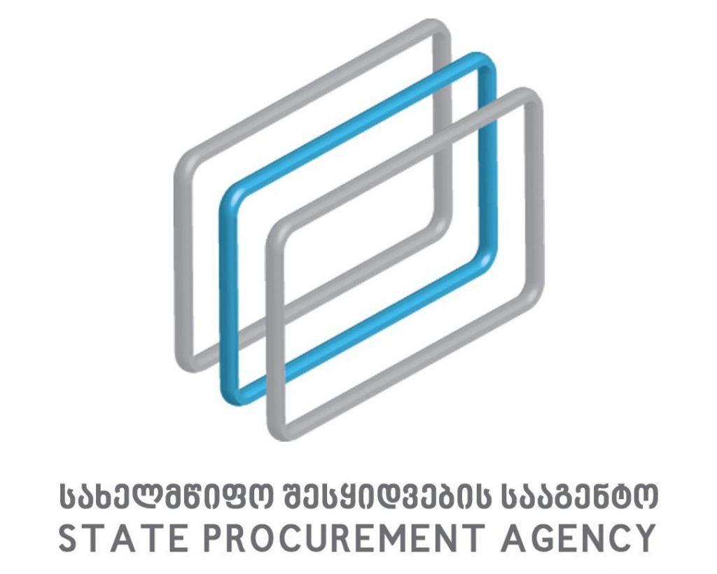 სახელმწიფო შესყიდვების სააგენტო - საერთაშორისო პარტნიორები სააგენტოს მუშაობას დადებითად აფასებენ