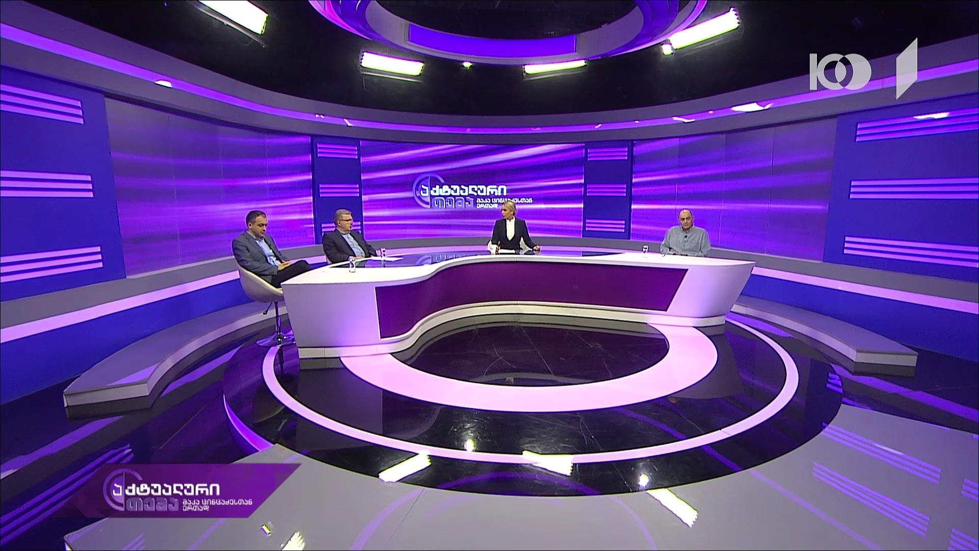 აქტუალური თემა მაკა ცინცაძესთან ერთად - რას მოასწავებს ყოფილი პრემიერის დაბრუნება და რა ცვლილებებს უნდა ველოდოთ ქართულ პოლიტიკაში? #LIVE