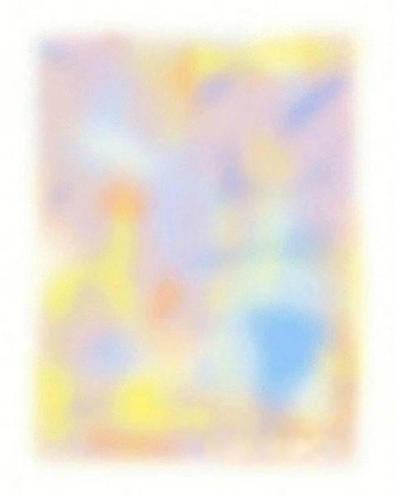 საოცარი ოპტიკური ილუზია, რომელიც თქვენ თვალწინ გაქრება