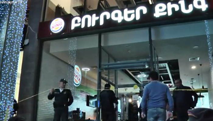 Several injured as oxygen cylinder explodes in Yerevan's Burger King