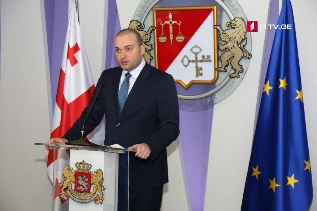 Мамука Бахтадзе - Пусть никто не ждет, что мы отступим от проведения реформы, которая предусматривает принципиальное решение проблемы закредитованности населения и установление новых, справедливых правил игры