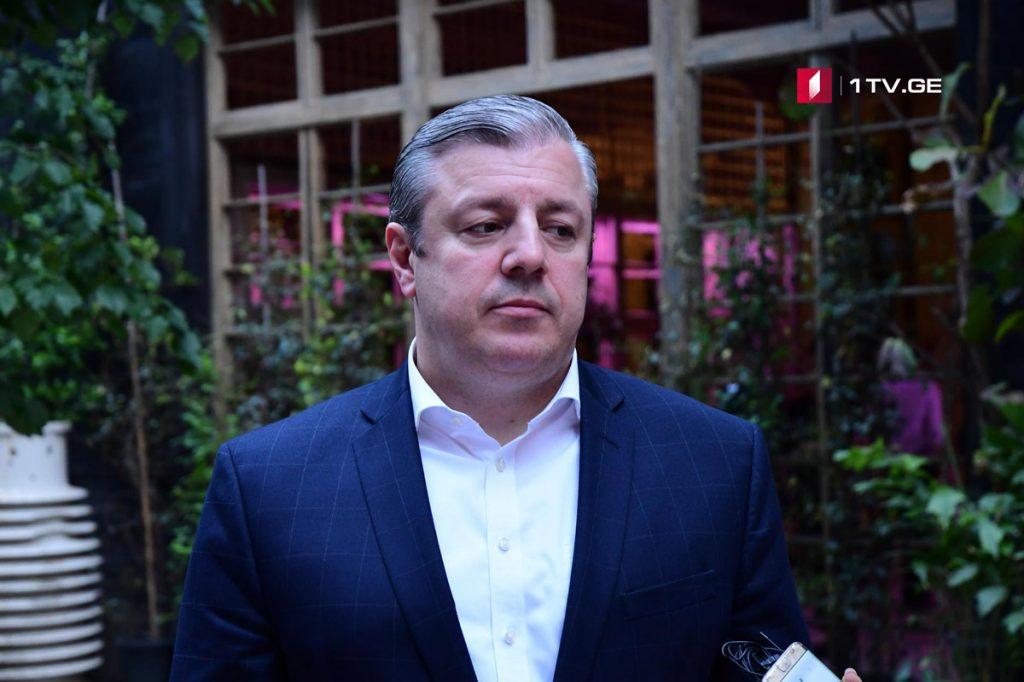 Giorgi Kvirikashvili: I welcome Giorgi Margvelashvili's return to active politics