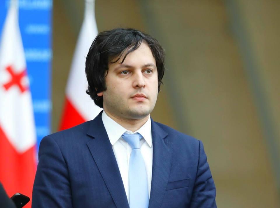 ირაკლი კობახიძე - საქართველოს მთავრობამ ყველაფერი გააკეთა, რომ სტრასბურგის სასამართლოში საქმე რუსეთის წინააღმდეგ ჩვენი ქვეყნისთვის წარმატებული იყოს