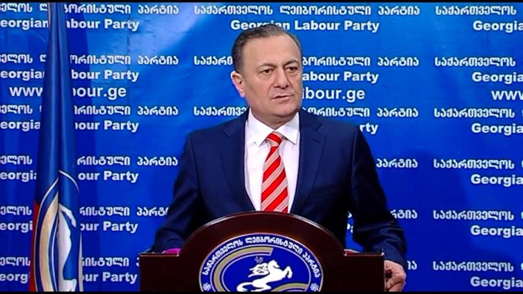 Шалва Нателашвили официально зарегистрировался кандидатом в президенты