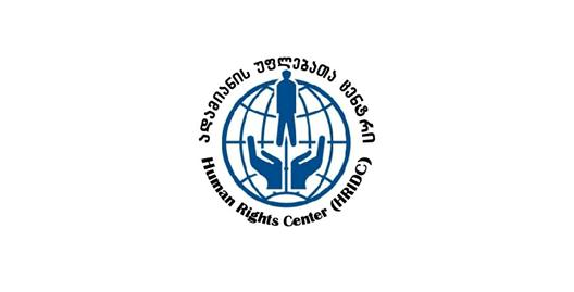 """""""ადამიანის უფლებათა ცენტრი"""" - კორონავირუსით გარდაცვლილი თეკლა თორდიას საქმეში მნიშვნელოვანი დარღვევები გამოვლინდა"""