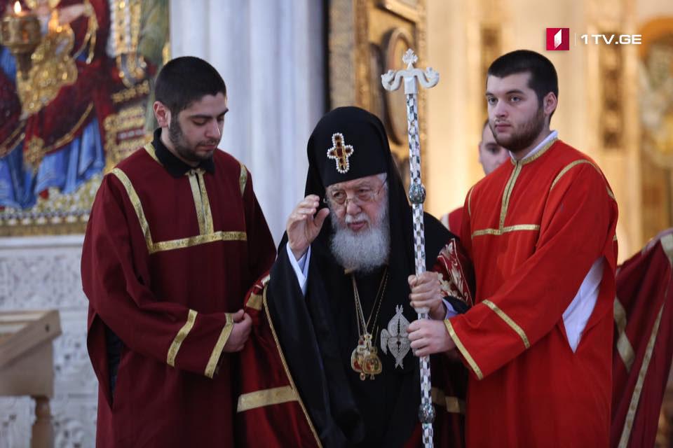 Илья II - Дай Бог, чтобы в Грузии всегда царила победа Дидгори