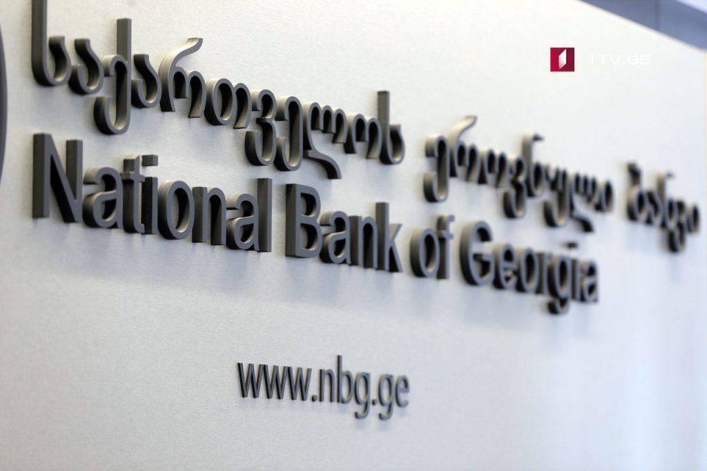 Нацбанк - Показатель долларизации кредитов снизился на 8 процентов