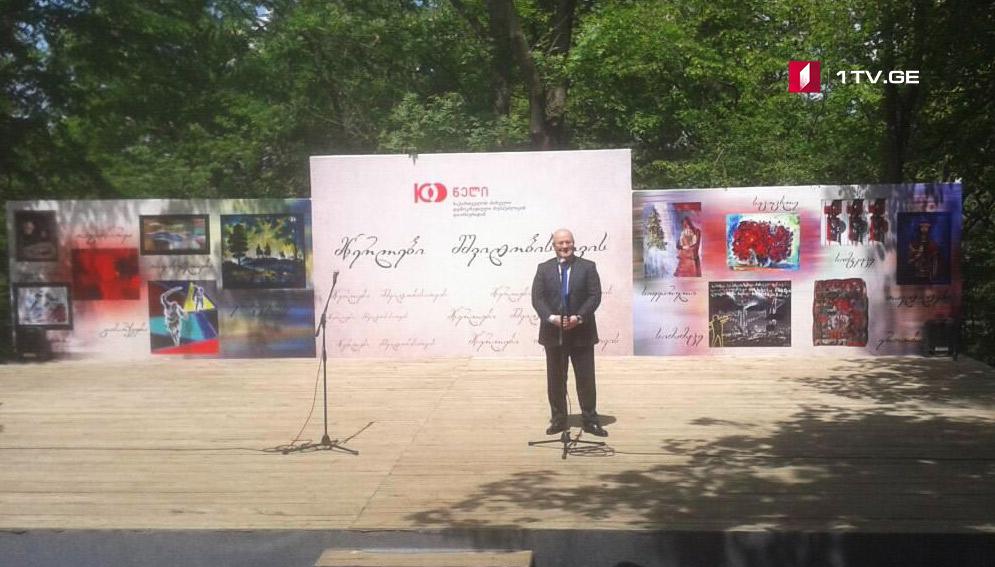 """ილია ჭავჭავაძის სახელმწიფო მუზეუმში პროექტის """"მწერლები მშვიდობისათვის"""" პრეზენტაცია გაიმართა"""