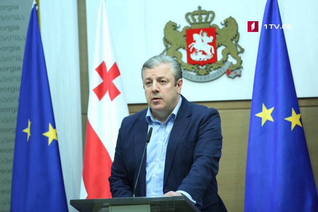 Георгий Квирикашвили – Новый Главный прокурор должен быть выбран с легитимацией как можно широких слоев общества