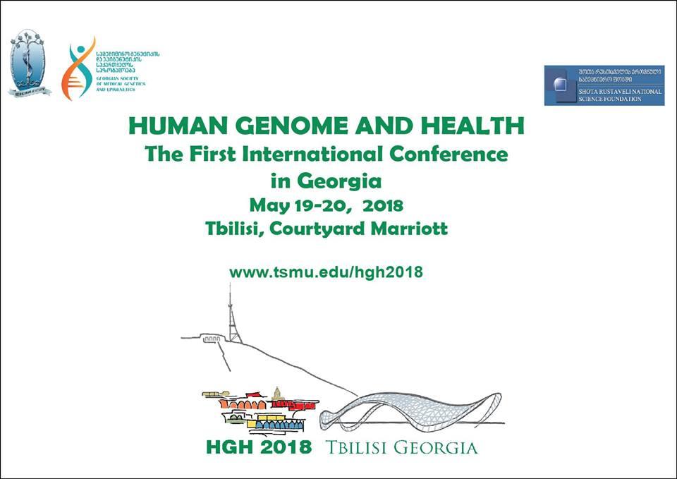 """პიკის საათი - საერთაშორისო კონფერენცია """"ადამიანის გენომი და ჯანმრთელობა"""""""
