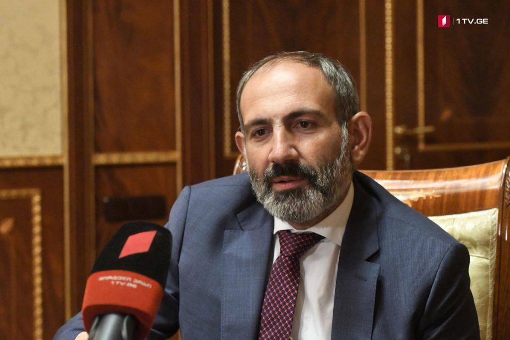 Никол Пашинян поздравляет Георгия Квирикашвили и грузинский народ со 100-летием независимости