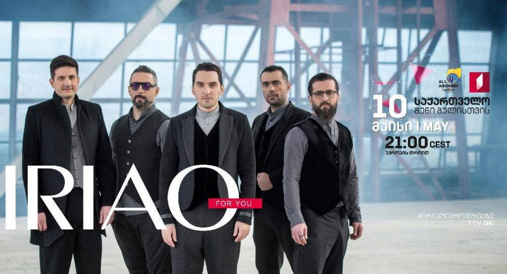 """For You"" -  ""Iriao"" will perform in the second semi-final of ESC today"