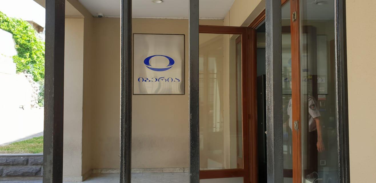 """თანამშრომლების ინფორმაციით, ტელეკომპანია """"იბერიაში"""" რეორგანიზაცია გამოცხადდა"""