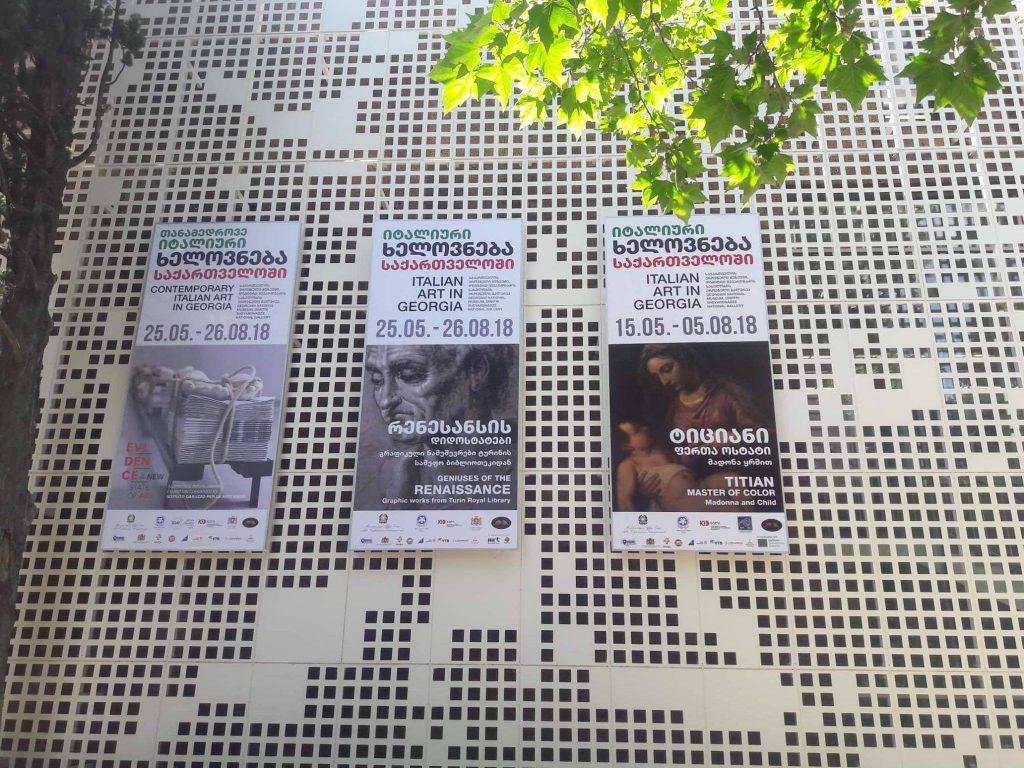 თბილისში იტალიელი ხელოვანების უნიკალური ექსპოზიციები გაიხსნება