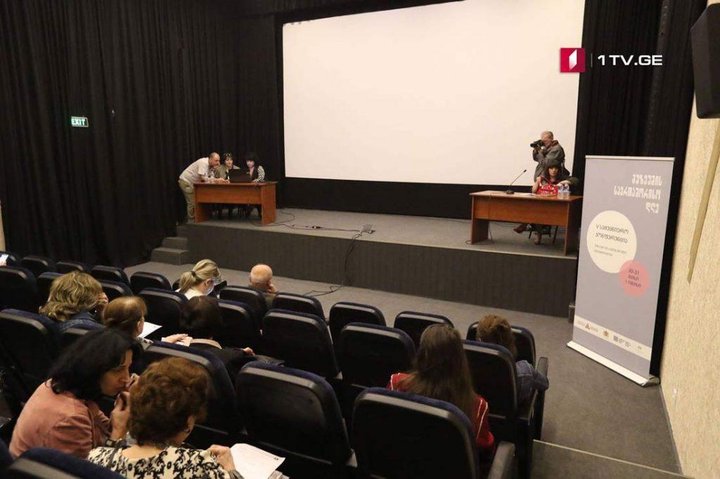 """თბილისში სამეცნიერო კონფერენცია """"მუზეუმი და კულტურული მემკვიდრეობა"""" მიმდინარეობს"""