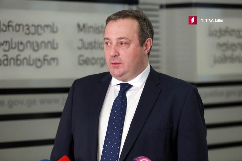 На будущей в парламентском комитете по юридическим вопросам планируется обсуждение законопроекта о наркополитике