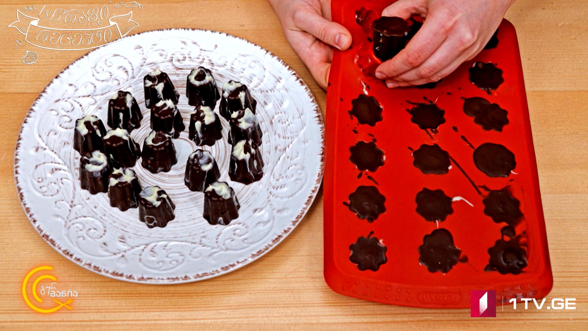 #გურმანია სახლში მომზადებული შოკოლადის კანფეტი