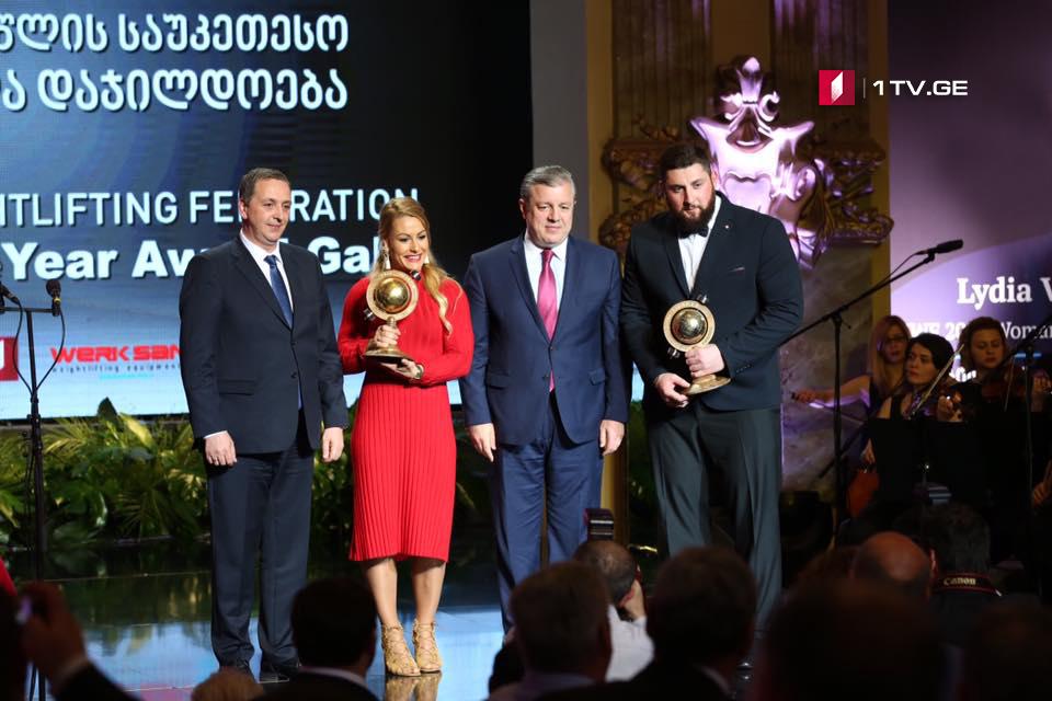 Giorgi Kvirikşvili 2017-ci ilin dünyanın ən yaxşı atletlərini mükafatlandırdı (foto)