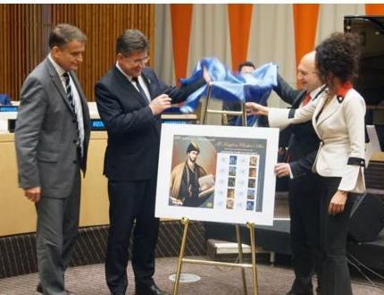 Президент Генеральной Ассамблеи ООН - Грузинский народ внес значительный вклад в развитие ООН и глобальной безопасности