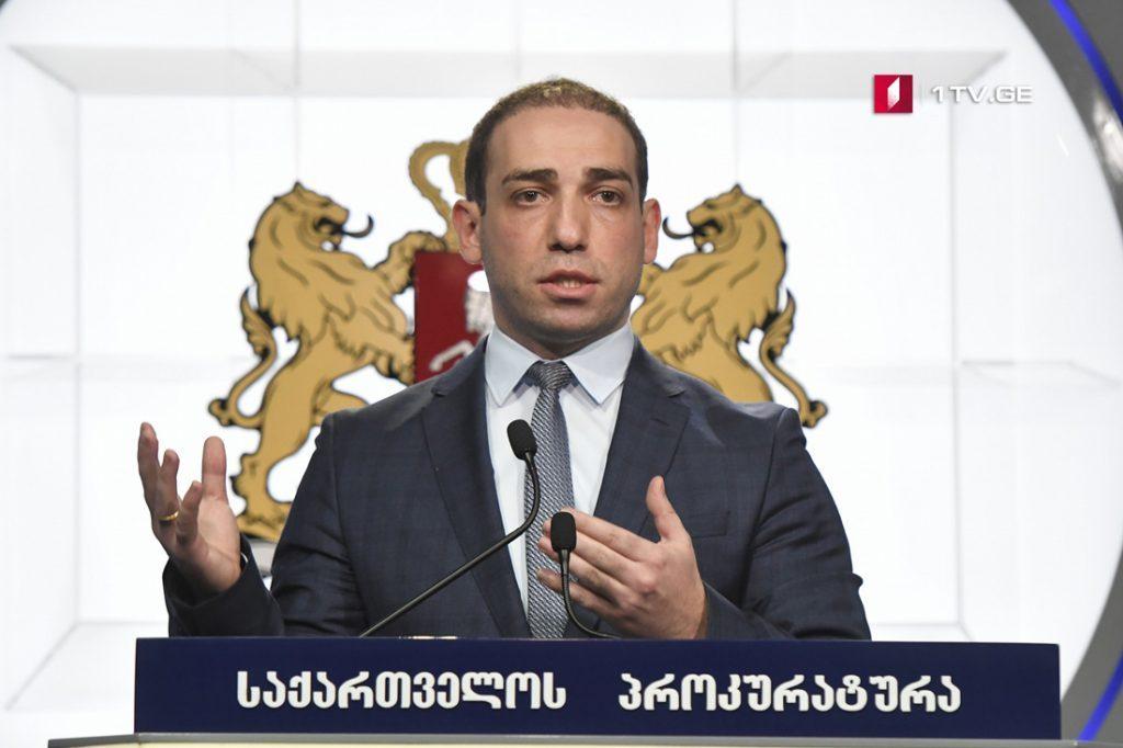 Ираклий Шотадзе - Оставляю должность, и я уверен, что правосудие будет полностью соблюдено в деле об убийстве на улице Хорава
