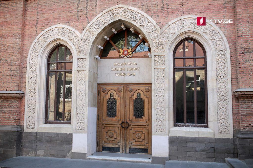 Gürcüstan Suriya ilə diplomatik əlaqələrin kəsilməsi prosseduruna başladı