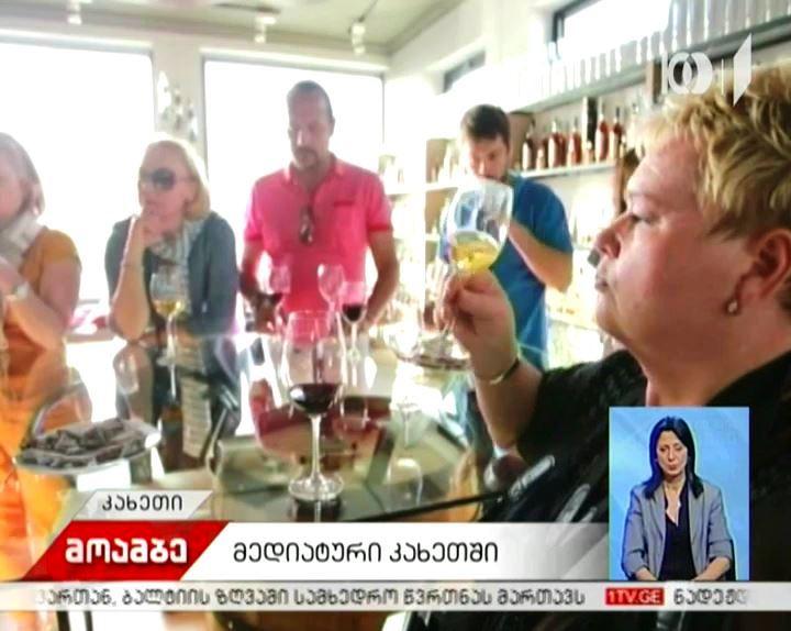 ღვინისა და კულინარიის თემატიკაზე მომუშავე საერთაშორისო ჟურნალისტები საქართველოში არიან