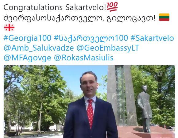Министр транспорта и связи Литвы – Дорогая Грузия, поздравляю [видео]