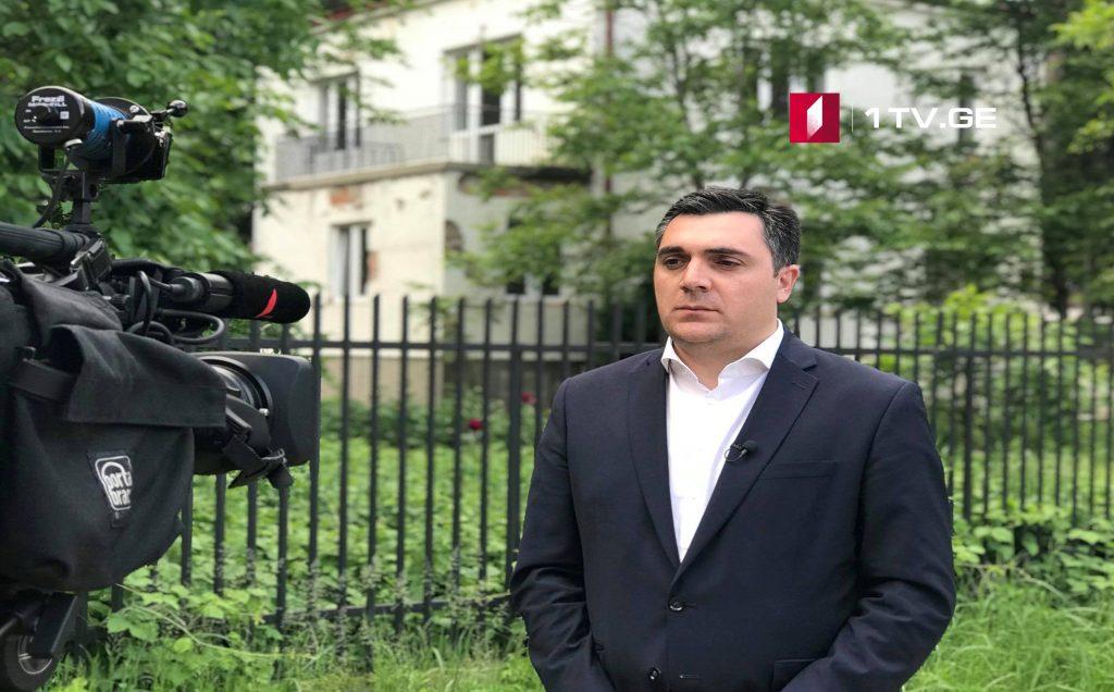 Polşada, gürcü yunkerinin evində Gürcüstan Mədəniyyət Mərkəzi yerləşdiriləcək