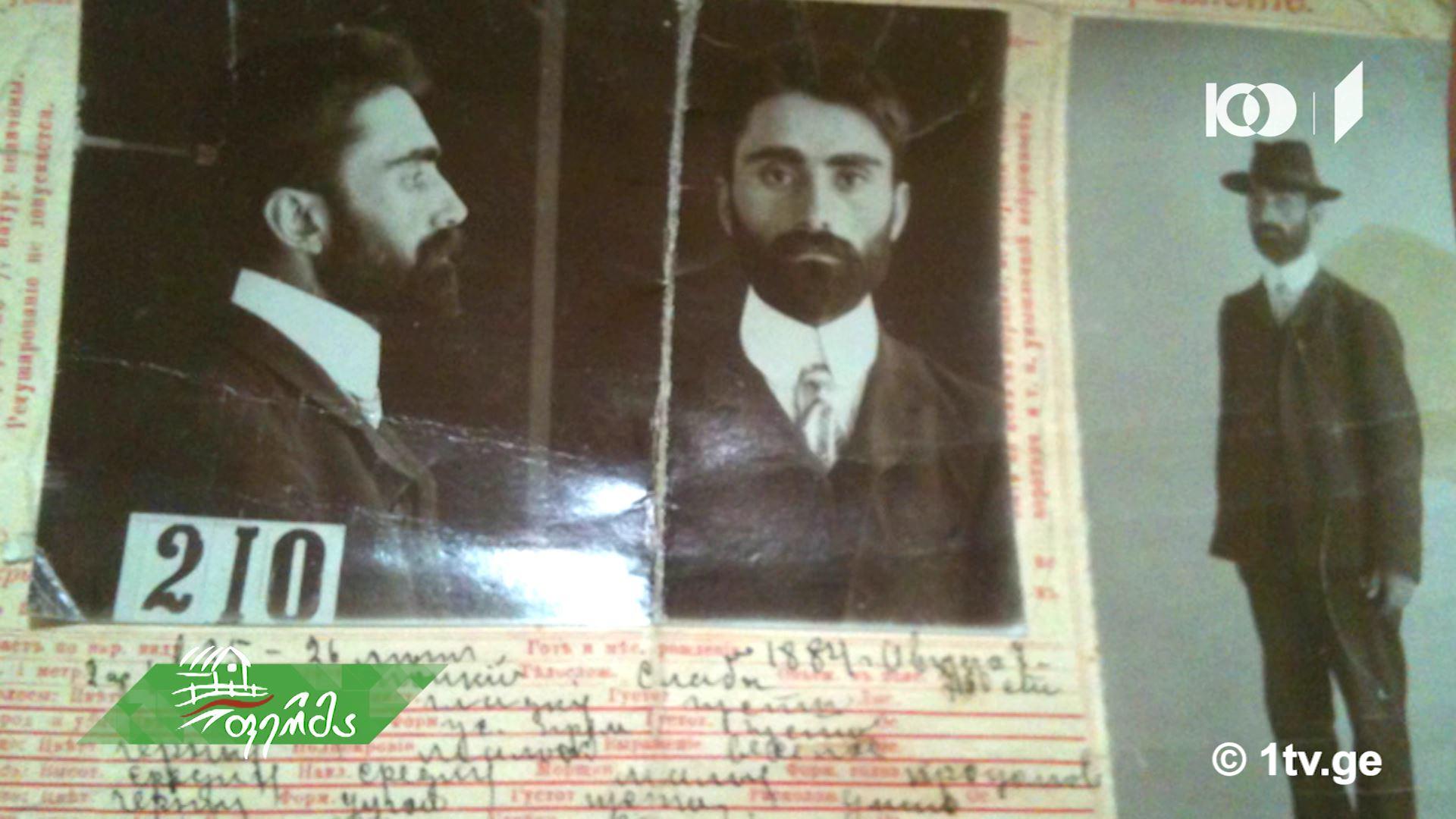 #გაიგემეტი  1918-1921 წლებში მიმდინარე რეფორმები და ქართული სოფლის მეურნეობის ევროპული გეზი