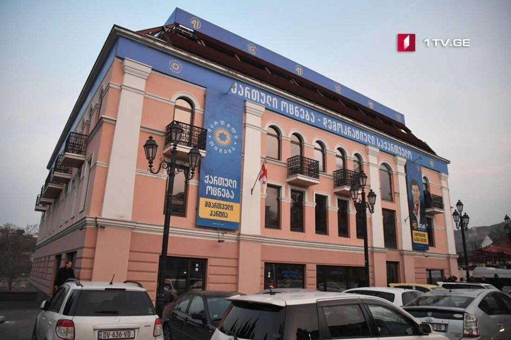 Позиция «Грузинской мечты» в связи с поддержкой кандидата в президенты станет известна, предположительно, 9 сентября