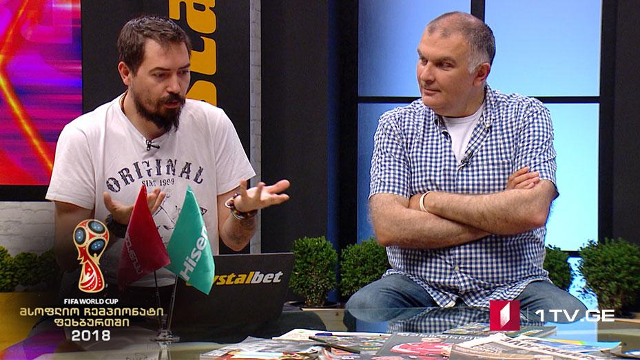 კაცები ფეხბურთზე - სახალისო სტატისტიკა და უცნაური პროგნოზები - ირანი vs ესპანეთი