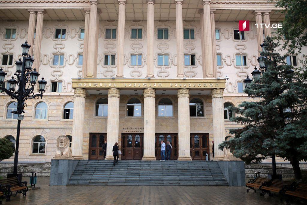По делу о пособничестве терроризму Бадура Чопанашвили приговорили к трем годам лишения свободы, Зураба Горнакашвили – к 13 годам