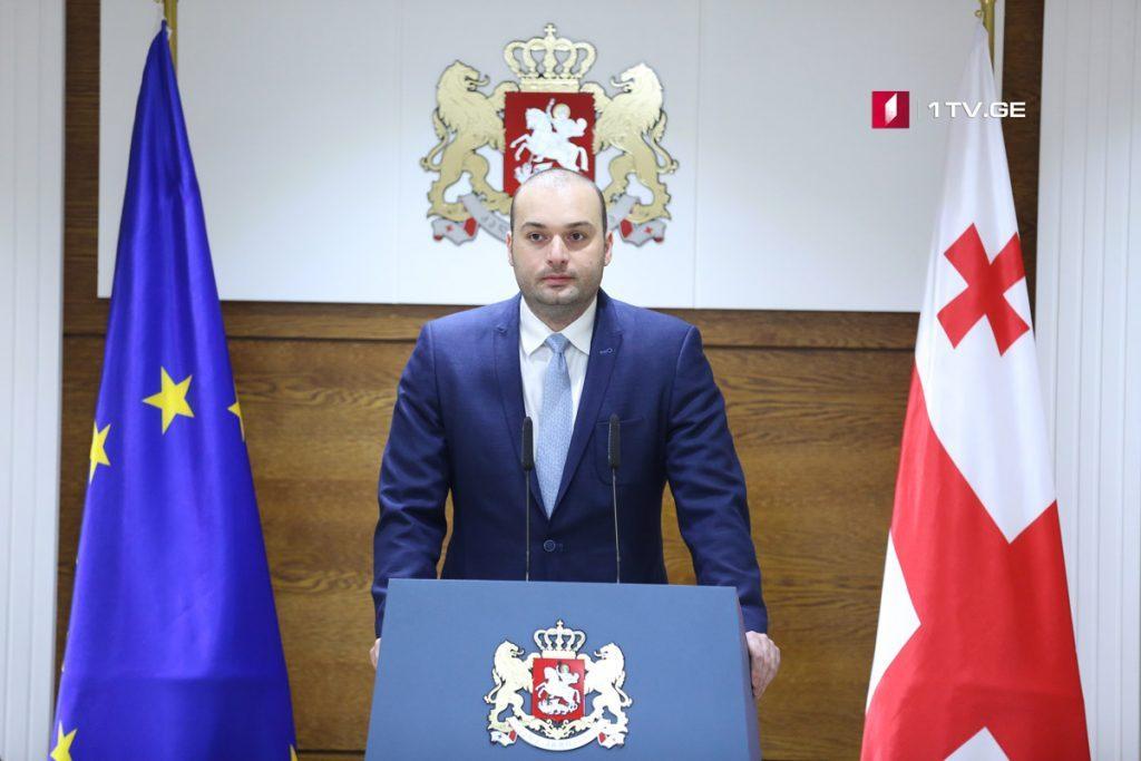 Мамука Бахтадзе посетит Армению с официальным визитом 10 сентября