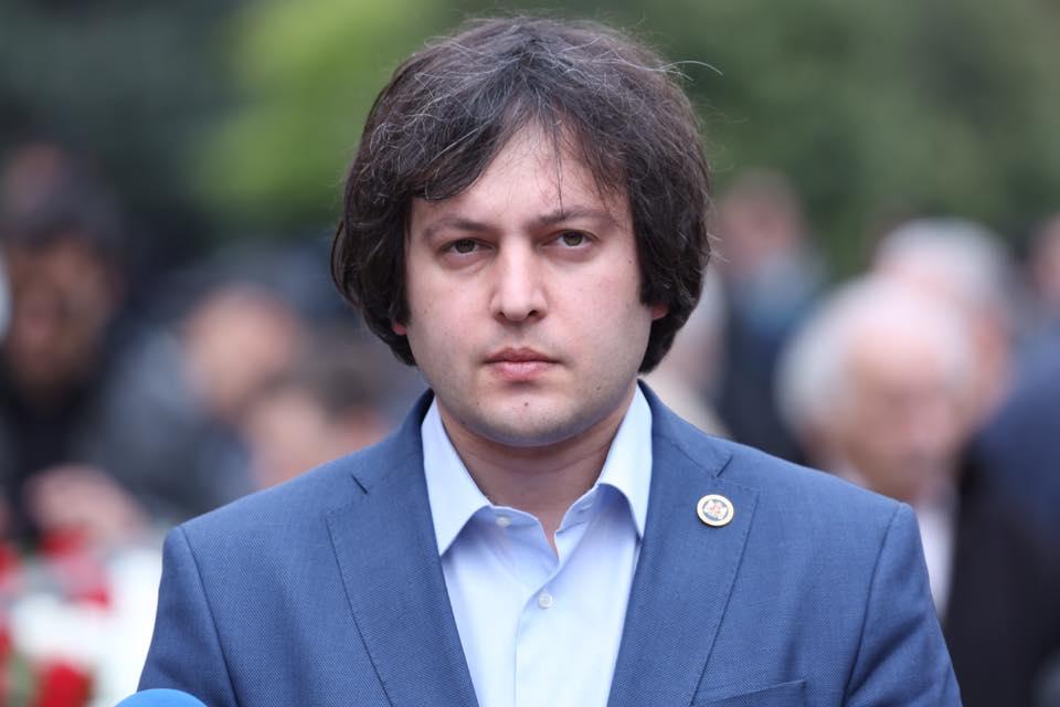 Ираклий Кобахидзе - Встреча премьера с политиками, которые используют это дело в своих целях, была бы неправильной