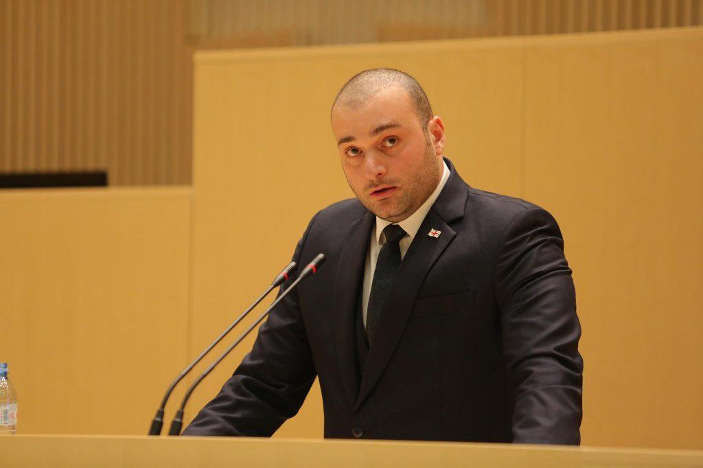 Мамука Бахтадзе - Реформы должны служить одной цели - созданию достойных условий жизни для человека
