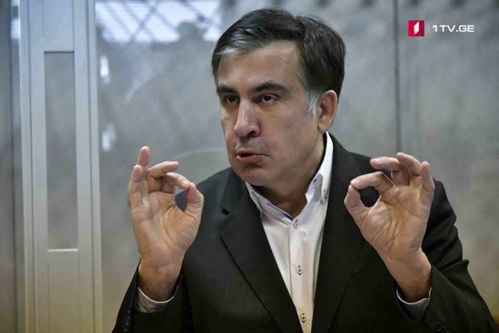 """""""Yeni qüvvələr"""" hərəkatında bəyan edirlər ki, Mixeil Saakaşvili tərəfindən Petro Poroşenkoya qarşı təqdim edilən sənədlər itib"""