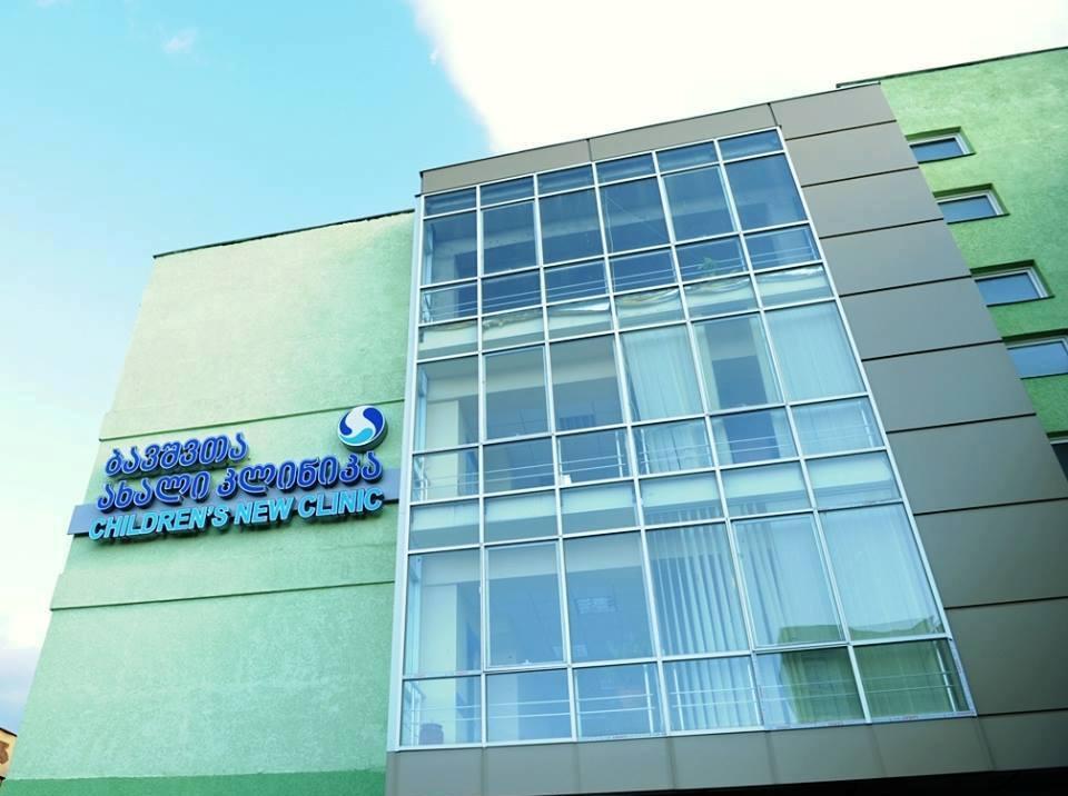 გომბორის უღელტეხილზე ავარიის შედეგად დაშავებული სამი მოზარდი ციციშვილის ბავშვთა ახალ კლინიკაშია გადაყვანილი