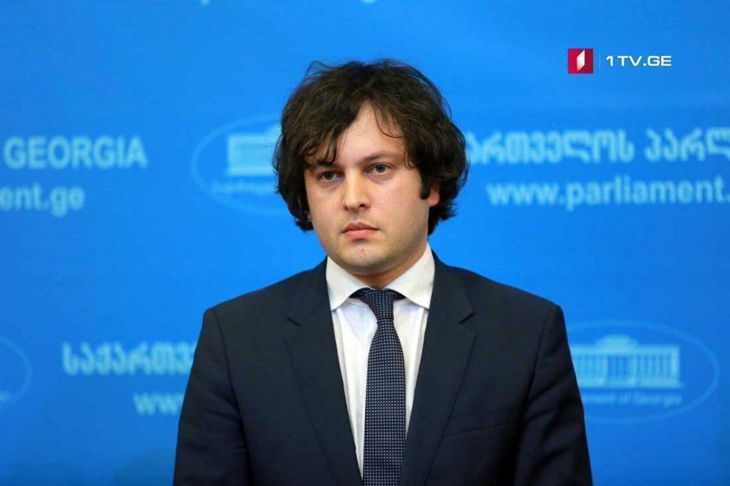 Irakli Kobakhidze: Constitutional Court's decision on Marijuana consumptioncreated legal vacuum