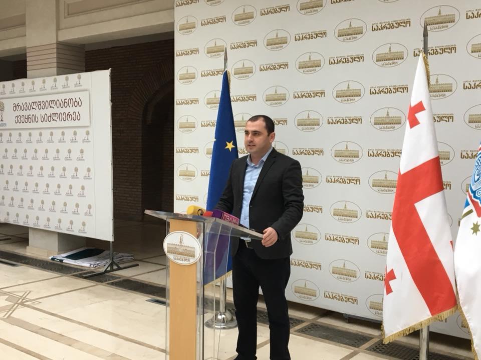 Леван Хабеишвили - Споры по управлению метрополитеном должны быть переданы и компании, долей которой владеют представители Российской Федерации