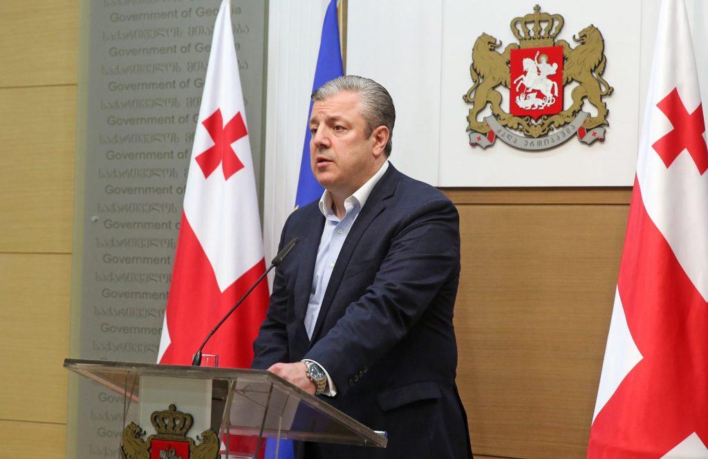 Георгий Квирикашвили - Как только я буду убежден, что моя отставка пойдет на пользу стране, я ни на секунду не задумаюсь