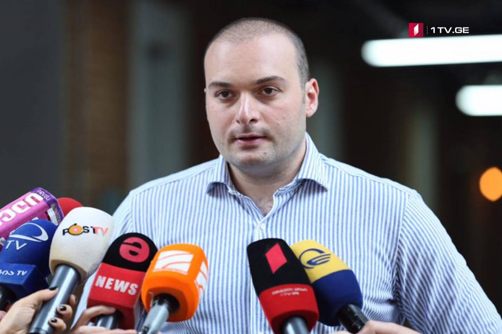 Mamuka Bakhtadze: We need small, but at the same time, flexible and effective government