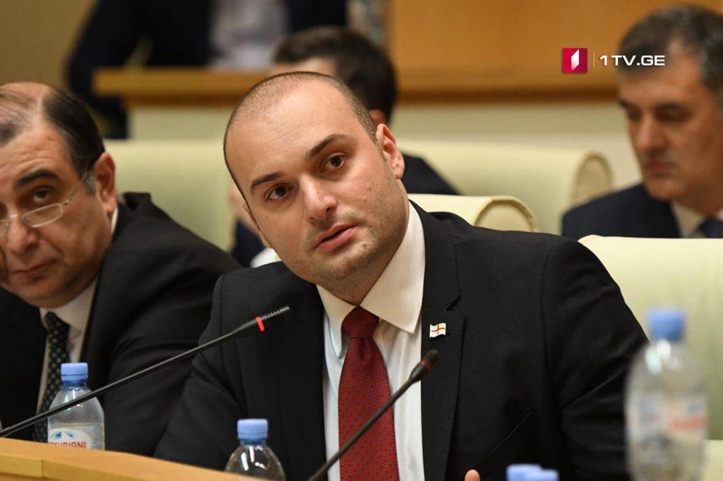 Мамука Бахтадзе выступает с инициативой создания нового таможенного и налогового кодекса с участием частного сектора