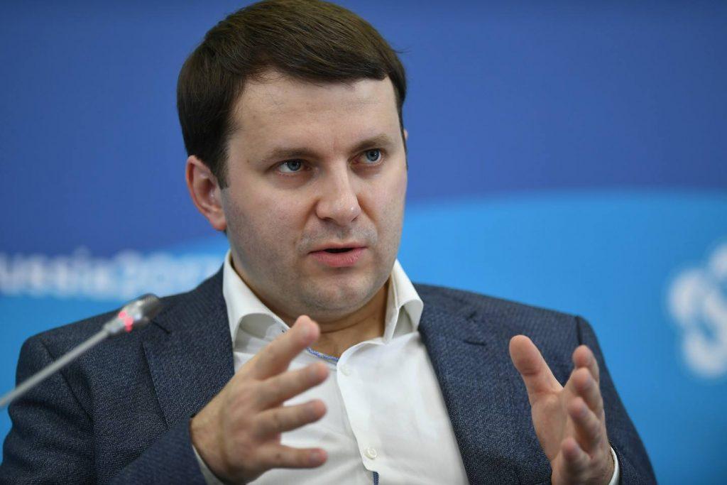 რუსეთი აშშ-ს იმპორტზე საპასუხო ტარიფებს დაუწესებს