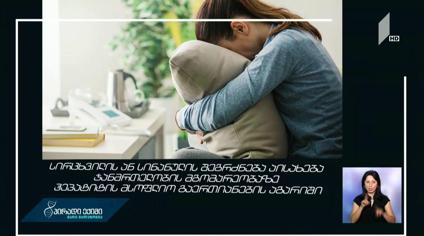 #პირადიექიმი დაბალი თვითშეფასებისა და სტიგმის გავლენა ფსიქიკურ ჯანმრთელობაზე
